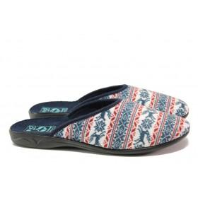 Домашни чехли - висококачествен текстилен материал - сини - EO-14703
