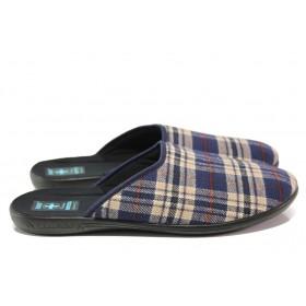 Домашни чехли - висококачествен текстилен материал - сини - EO-14705