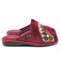Дамски пантофи - висококачествен текстилен материал - бордо - EO-14727