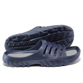 Джапанки - висококачествен pvc материал - сини - EO-14050