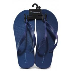 Мъжки чехли - висококачествен pvc материал - сини - EO-14137