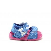 Детски сандали - висококачествен pvc материал - сини - EO-14174