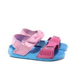 Детски сандали - висококачествен pvc материал - розови - EO-14212