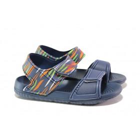 Детски сандали - висококачествен pvc материал - тъмносин - EO-14214