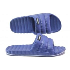 Джапанки - висококачествен pvc материал - сини - EO-14267