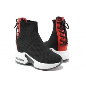 Дамски спортни обувки - висококачествен текстилен материал - черни - EO-13538