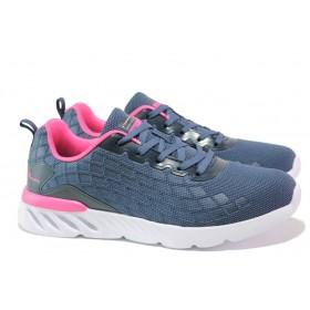 Дамски маратонки - висококачествен текстилен материал - тъмносин - EO-13730
