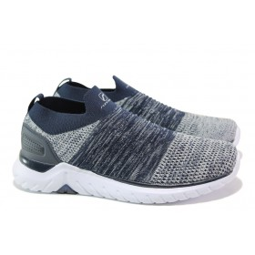 Юношески маратонки - висококачествен текстилен материал - сиви - EO-13694