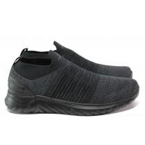 Спортни мъжки обувки - висококачествен текстилен материал - черни - EO-13697