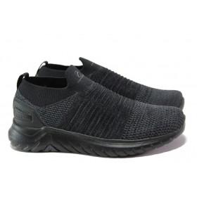 Юношески маратонки - висококачествен текстилен материал - черни - EO-13693