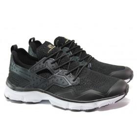 Мъжки маратонки - висококачествен текстилен материал - черни - EO-13719