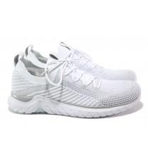 Спортни мъжки обувки - висококачествен текстилен материал - бели - EO-13699