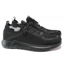 Спортни мъжки обувки - висококачествен текстилен материал - черни - EO-13698