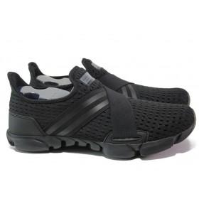 Спортни мъжки обувки - висококачествен текстилен материал - черни - EO-13703