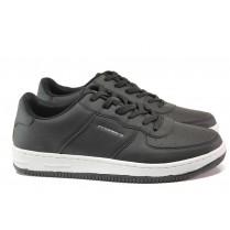 Равни дамски обувки - висококачествена еко-кожа - черни - EO-13695