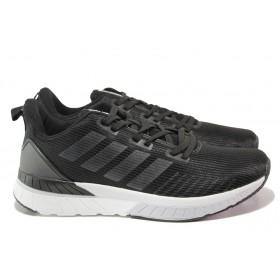 Спортни мъжки обувки - висококачествен текстилен материал - черни - EO-13707