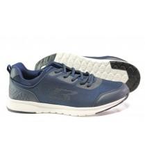 Спортни мъжки обувки - висококачествен текстилен материал - тъмносин - EO-13710