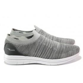 Спортни мъжки обувки - висококачествен текстилен материал - сиви - EO-13700