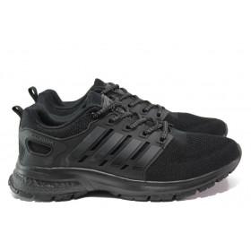 Спортни мъжки обувки - висококачествен текстилен материал - черни - EO-13705