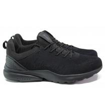 Мъжки маратонки - висококачествен текстилен материал - черни - EO-13714