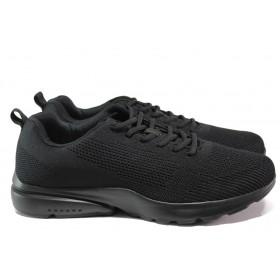 Мъжки маратонки - висококачествен текстилен материал - черни - EO-13718
