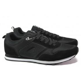 Мъжки маратонки - висококачествен текстилен материал - черни - EO-13713