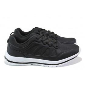 Дамски маратонки - висококачествен текстилен материал - черни - EO-13734