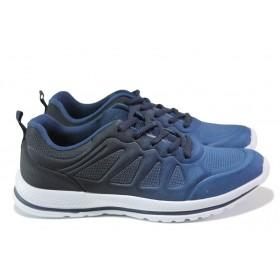 Дамски маратонки - висококачествен текстилен материал - сини - EO-13735