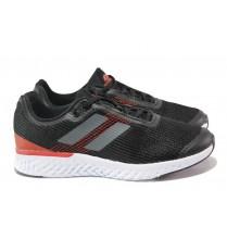 Юношески маратонки - висококачествен текстилен материал - черни - EO-13800