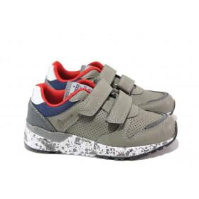 Детски маратонки - висококачествена еко-кожа - сиви - EO-13810
