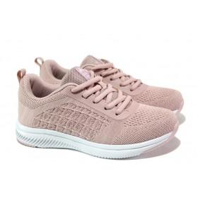 Детски маратонки - висококачествен текстилен материал - розови - EO-13807