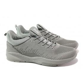 Спортни мъжки обувки - висококачествен текстилен материал - сиви - EO-13813