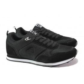 Спортни мъжки обувки - висококачествен текстилен материал - черни - EO-13815