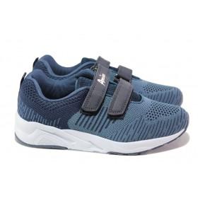 Детски маратонки - висококачествен текстилен материал - тъмносин - EO-13950