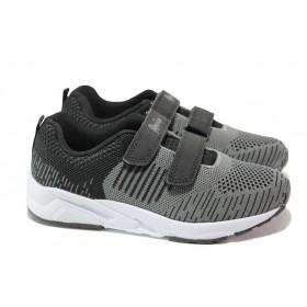 Детски маратонки - висококачествен текстилен материал - черни - EO-13952
