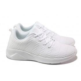Детски маратонки - висококачествен текстилен материал - бели - EO-13953
