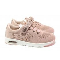 Детски маратонки - висококачествен текстилен материал - розови - EO-13931