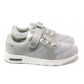 Детски маратонки - висококачествен текстилен материал - сребро - EO-13932