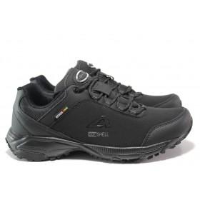 Мъжки маратонки - текстилен материал - черни - EO-14397