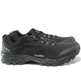 Мъжки маратонки - текстилен материал - черни - EO-14398