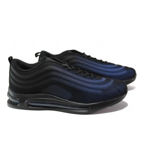 Мъжки маратонки - висококачествен текстилен материал - сини - EO-14444