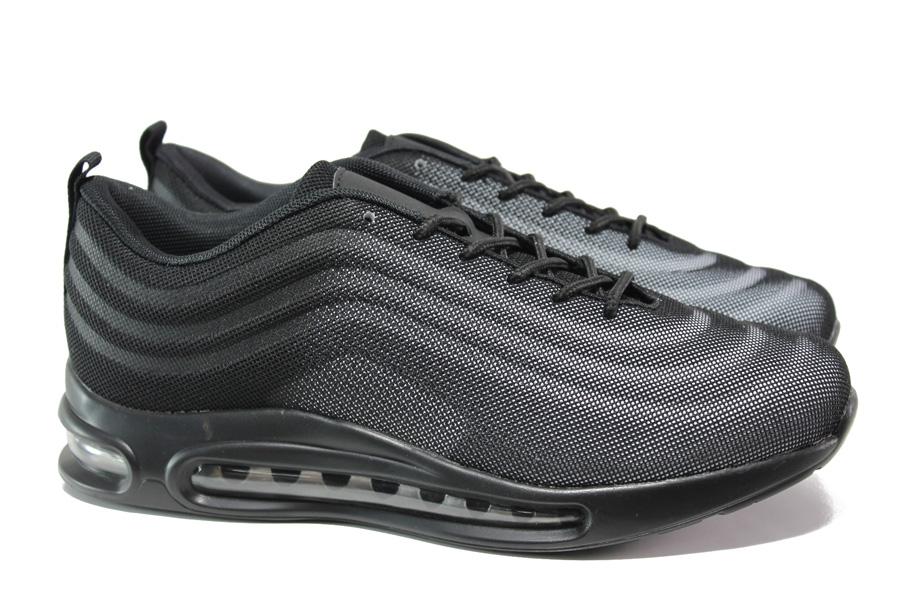 Мъжки маратонки - висококачествен текстилен материал - сиви - EO-14443
