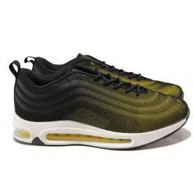 Дамски маратонки - висококачествен текстилен материал - зелени - EO-14441