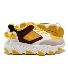 Юношески маратонки - висококачествена еко-кожа и велур - жълти - EO-14449
