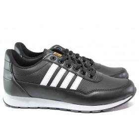 Мъжки маратонки - висококачествена еко-кожа - черни - EO-14595