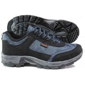 Мъжки маратонки - еко-кожа с текстил - сини - EO-14593