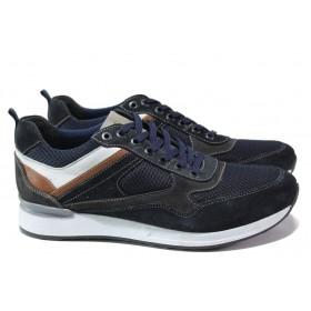 Спортни мъжки обувки - естествен велур с еко-кожа - тъмносин - EO-15071