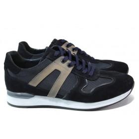 Спортни мъжки обувки - естествен велур с еко-кожа - тъмносин - EO-15075
