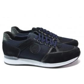 Спортни мъжки обувки - естествен велур с еко-кожа - тъмносин - EO-15076