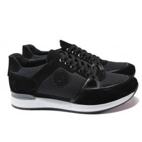 Спортни мъжки обувки - естествен велур с еко-кожа - черни - EO-15077